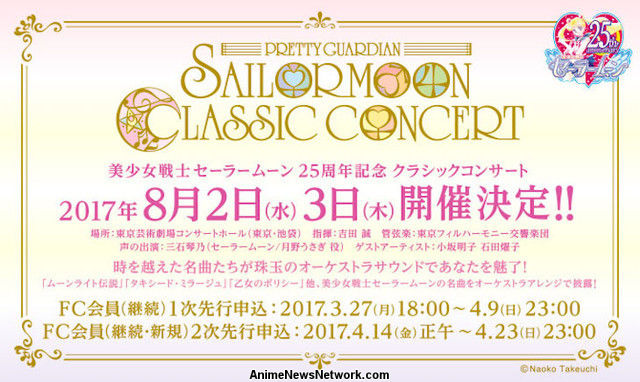 Sailor Moon concerto