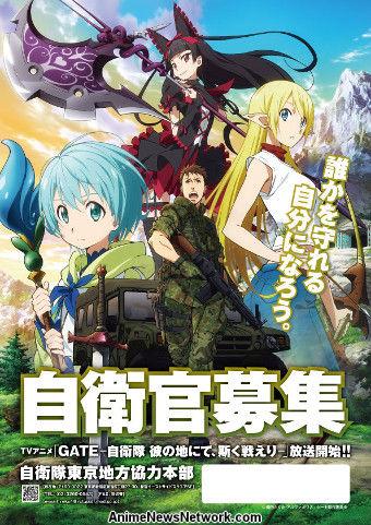 jsdf2 Bất chấp dư luận xã hội , Quân đội Nhật Bản vẫn tiếp tục sử dụng hình ảnh từ Anime để kêu gọi nghĩa vụ quân sự