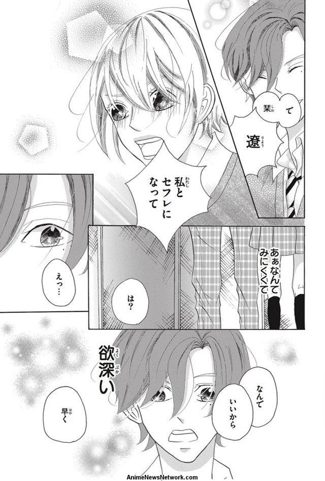 manga giovane hentai 13 anni