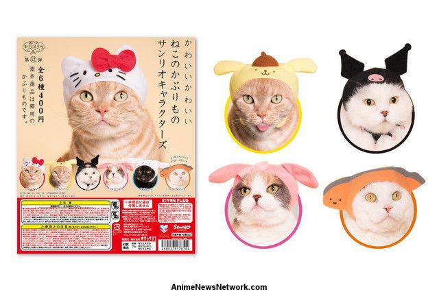Avergüenza a tu gato con un gorro de mascota Sanrio