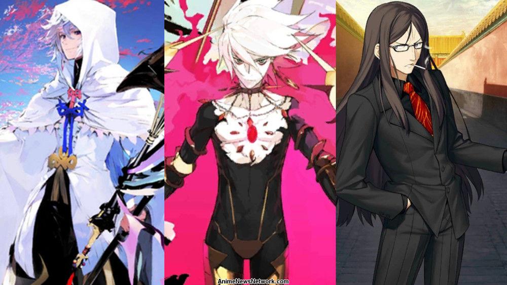 El sitio minorista enumera brevemente los destinos de Sanrio Fate / G