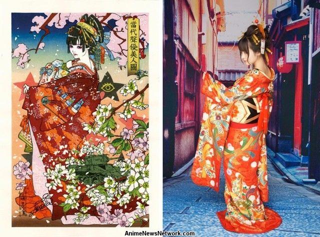 La actriz de voz Sumire Uesaka presenta las magníficas estampas Ukiyo