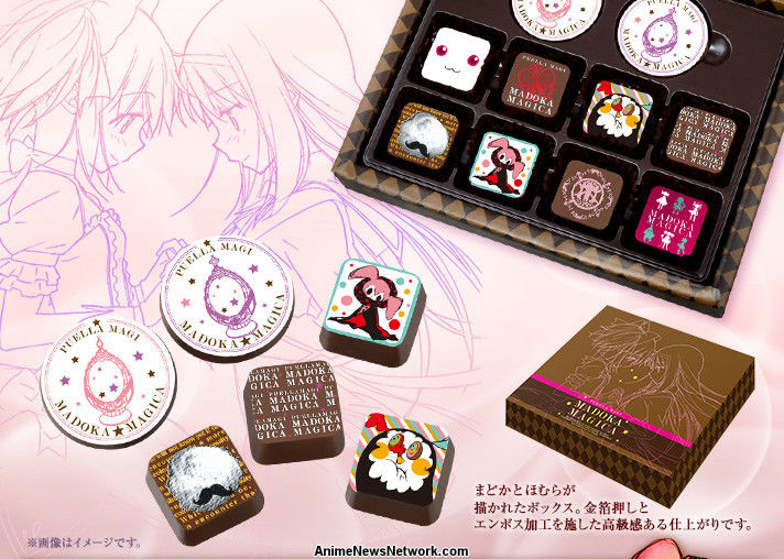 Sailor Moon And Madoka Magica Chocolates For Valentineu0027s Day