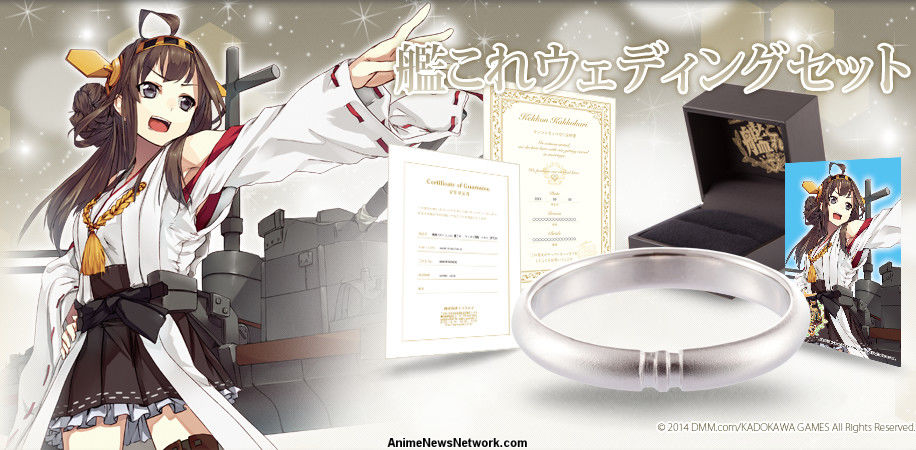 Roman Numeral Wedding Band 60 Perfect Authenticate Your KanColle Wedding