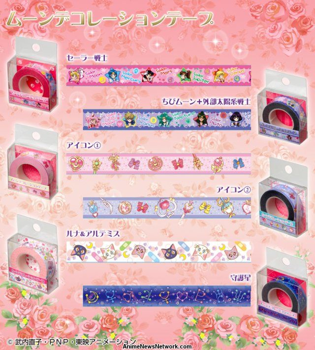 Wrap Up Your Holiday Gifts with Sailor Moon Paper Goods - Interest ...