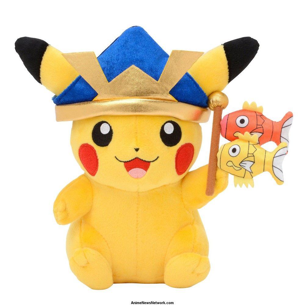 Pokemon Boneka Original Raichu Plush Doll 8 Inch 0480302 Sm Rtb Espeona 37851 Source Laying Pikachu