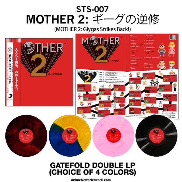 Earthbound Mother 2 Game Soundtrack Reissued On Vinyl