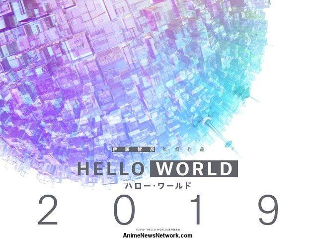Режиссер Sword Art Online снимает научно-фантастический романтический аниме-фильм «Hello World»