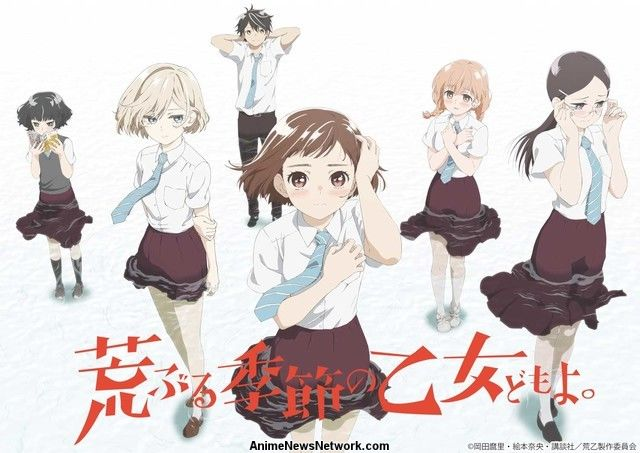 Tayang Juli 2019, Anime O Maidens in Your Savage Season Umumkan Seiyuu