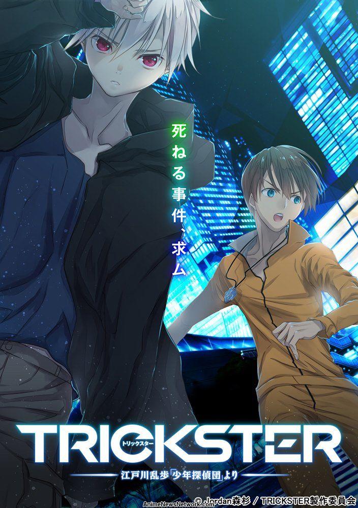 "Resultado de imagen de TRICKSTER: Edogawa Rampo ""Shounen Tantei-dan"" yori"