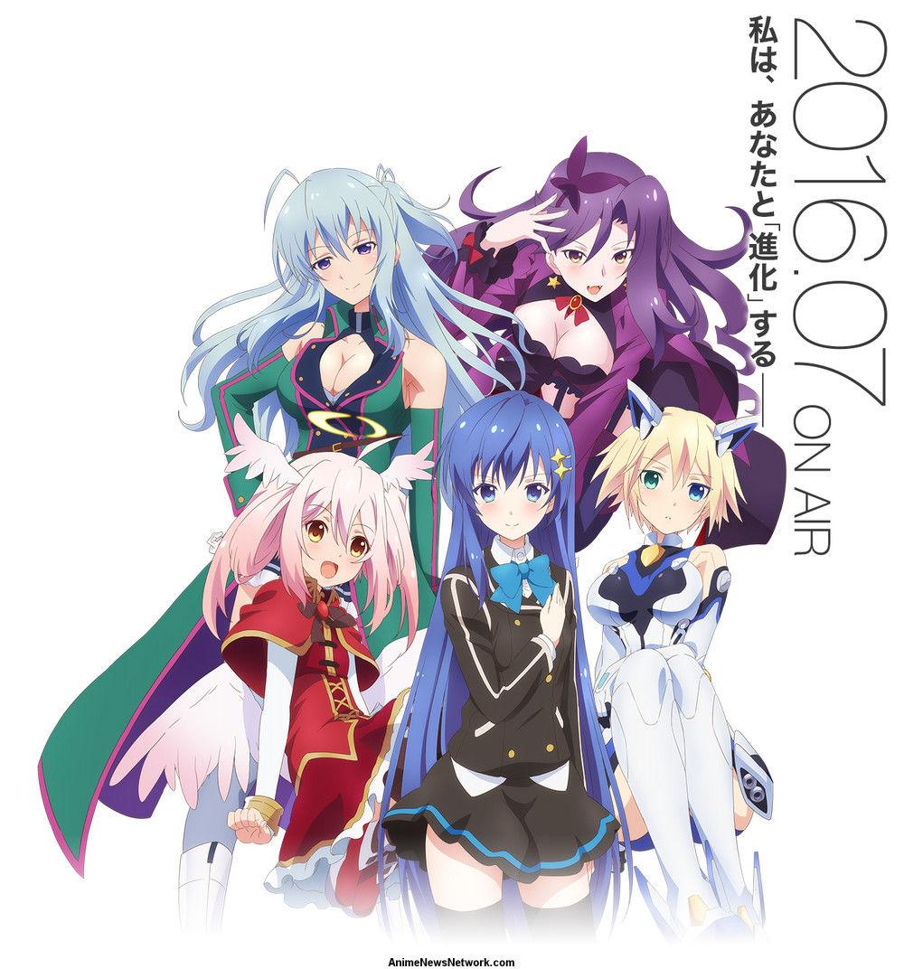 Ange Vierge Fantasy TV Anime Reveals Visual, July 9
