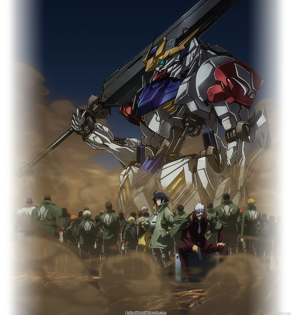 [خبر] فيديو:عرض دعائي للموسم الثاني لأنمي Gundam: Iron-Blooded Orphans Visual.png