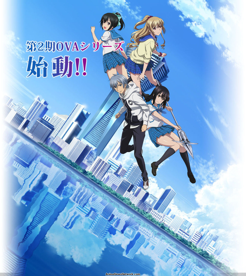 strike the blood 2 stream