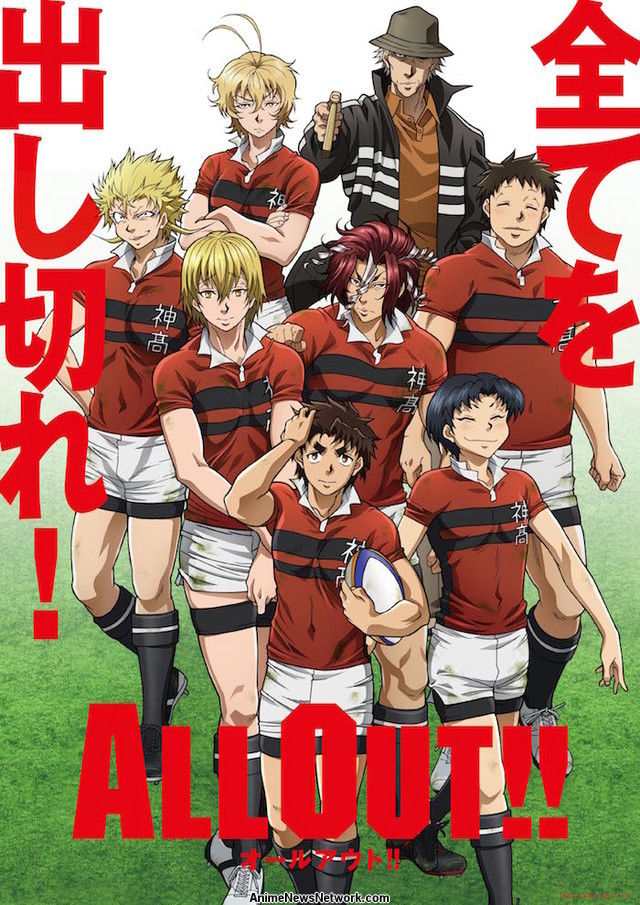 All Out!! wallpapers download