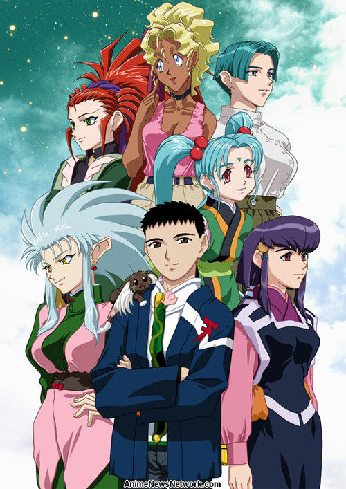 4th Tenchi Muyo! Ryo Ohki OVA Reveals More Cast, Anime ... | 500 x 707 jpeg 147kB