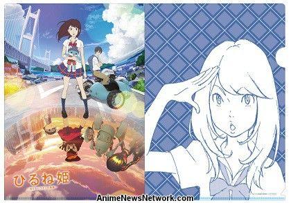 clearfile02 Bộ phim anime Hirune Hime hé lộ hình ảnh mới