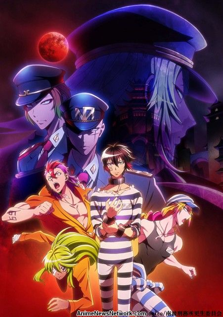 Crunchyroll Continues Streaming Nanbaka Anime Into Season 2