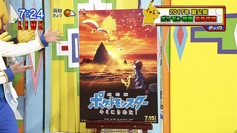poster nuovo film pokémon