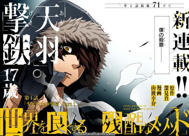 nuovo manga da autore di Psycho-Pass