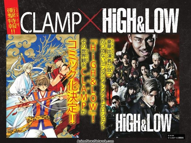 HiGH&LOW manga delle CLAMP