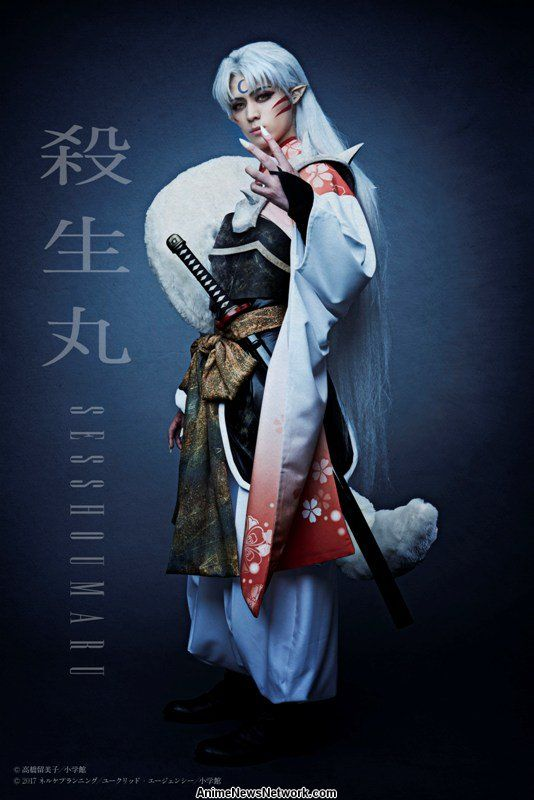 new inuyasha stage play reveals sessh�maru miroku kaede