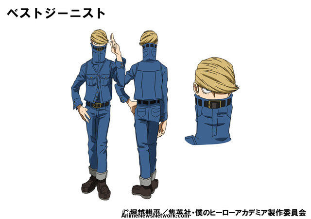 best jeanist my hero academia