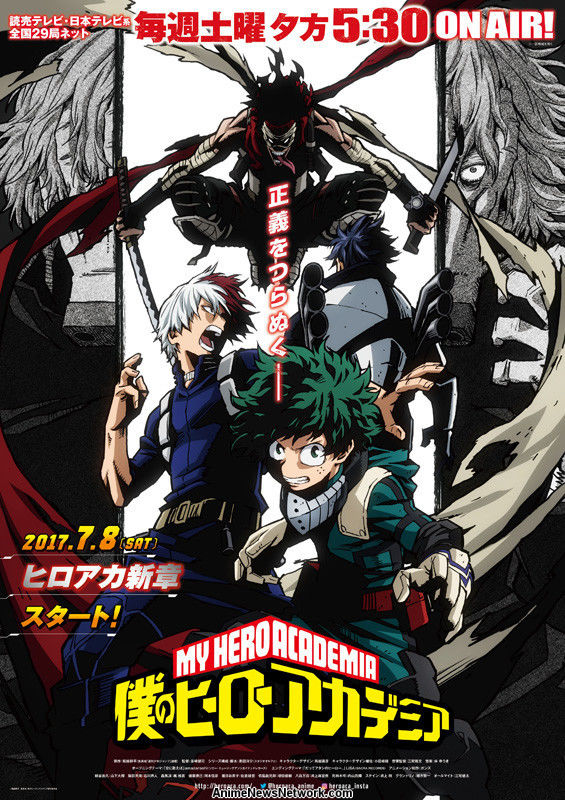 poster visual my hero academia