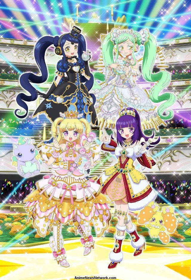 Idol Tiempo Pripara Anime Casts Madoka Asahina y Rumi Ookubo, juego a