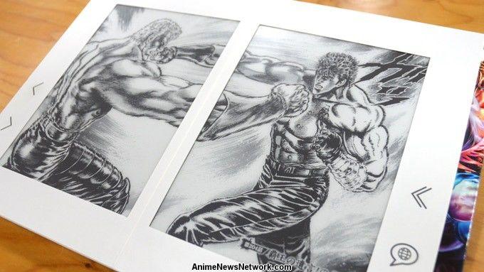 Kickstarter lanza para publicar el puño del Manga de la estrella del n
