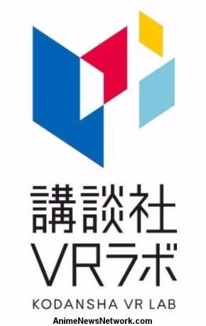 Kodansha Polygon Pictures Establish VR Lab Company