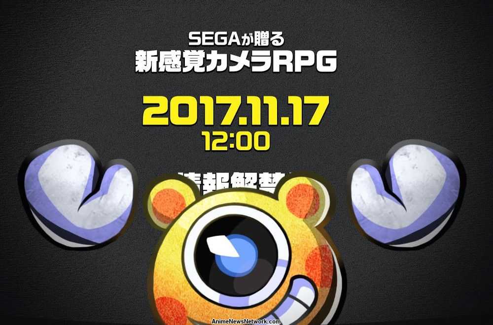 Sega se burla de 'New Sensation Camera RPG' con Reveal el 17 de noviem