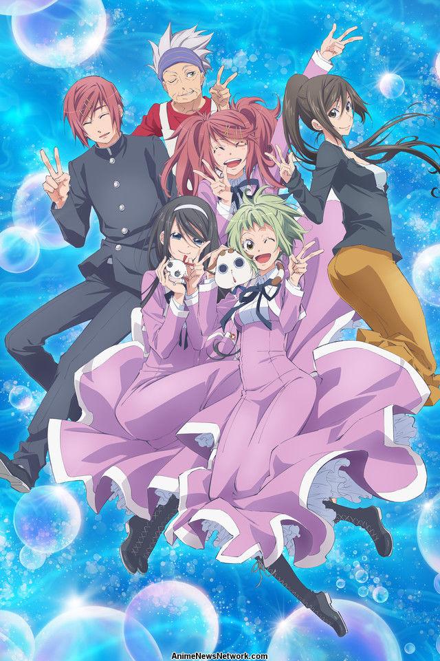 ¡Amanchu!Manga de Amano de Aria obtiene la segunda temporada de TV An