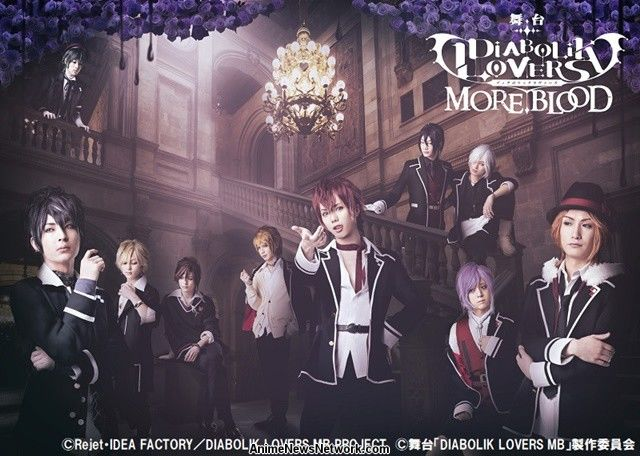 Subaru Build Your Own >> Diabolik Lovers More,Blood Stage Play Unveils Main, Cast ...