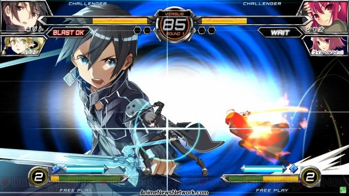 Art Online Protagonist Kirito Voiced By Yoshitsugu Matsuoka Is Joining The Roster Of Sega And ASCII Media Works Upcoming Anime Based Fighting Game