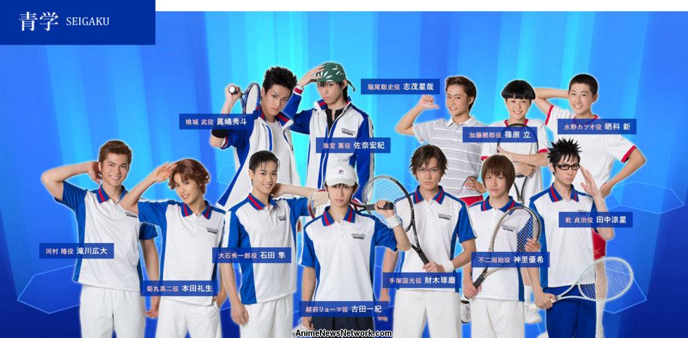 List Of Prince Of Tennis - image 4