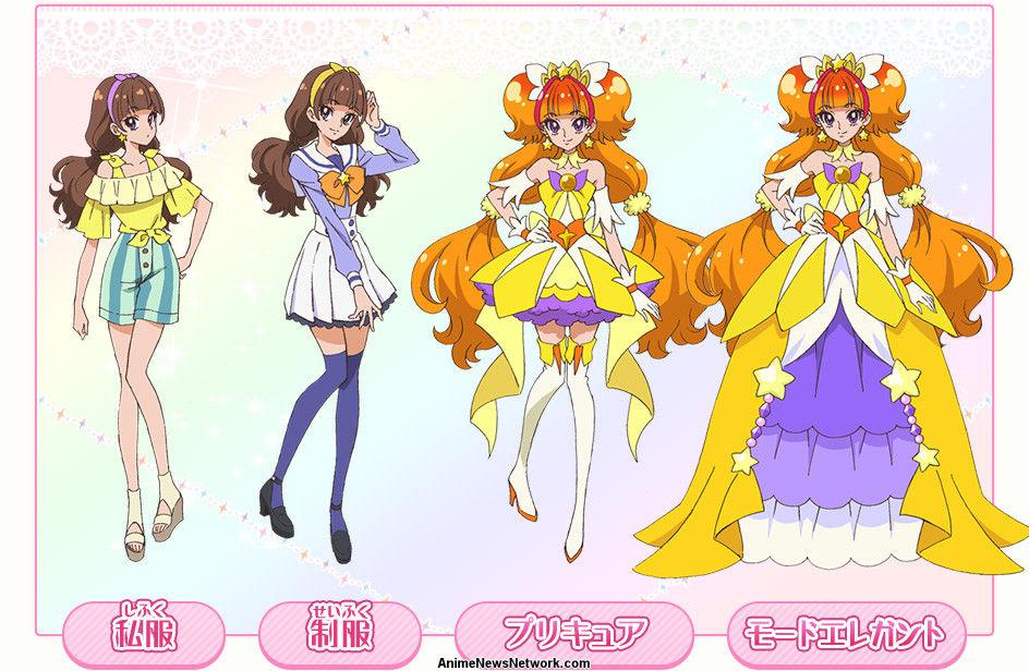 Go! Princess Precure Anime's 3rd Trailer Introd