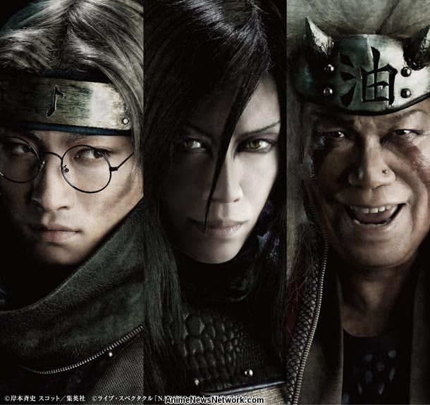 http://www.animenewsnetwork.com/thumbnails/max1000x1500/cms/news/83643/news_xlarge_naruto01.jpg