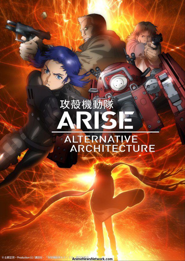 arise01.jpg