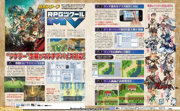 New RPG Maker Game Unveiled for Windows, Mac - News - Anime