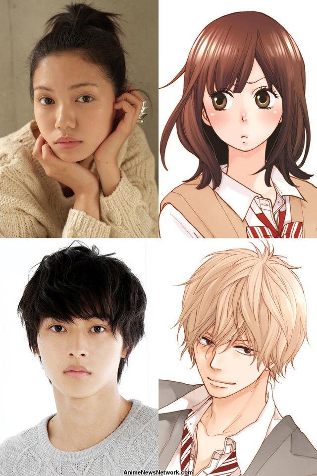 Image Result For Anime Streaminga