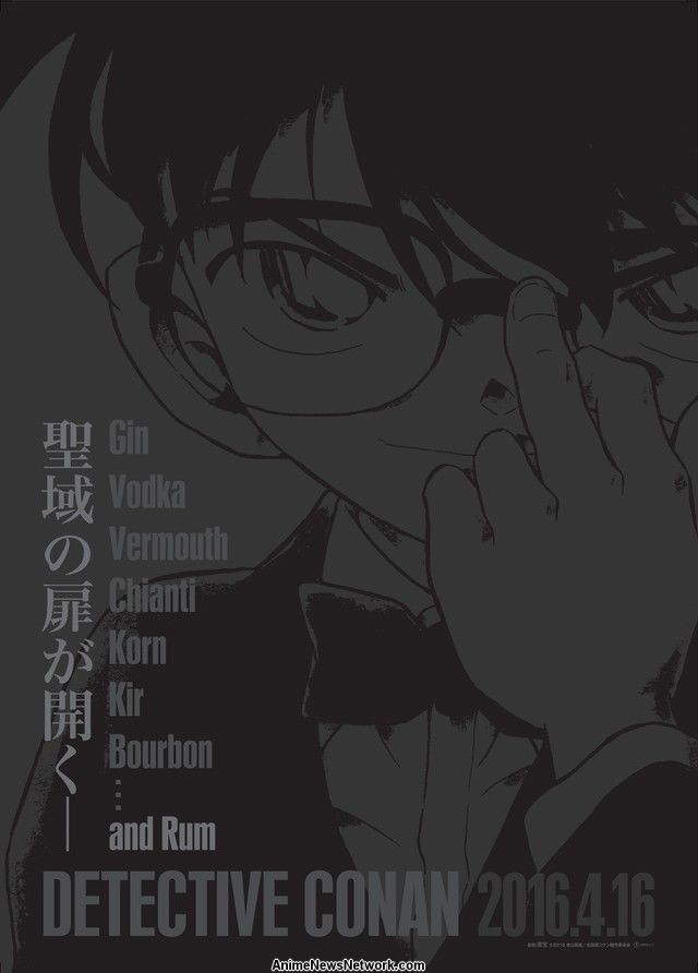 20ème film de Meitantei Conan annoncé ! Conan01