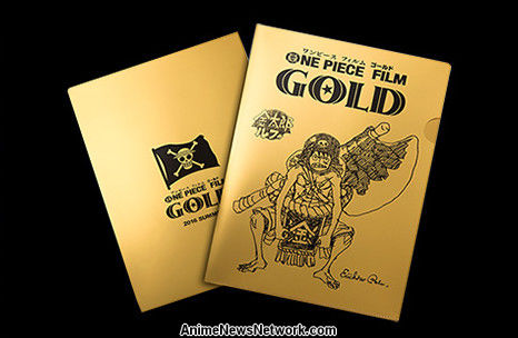 Movie One Piece Film Gold 23 July 2016 Heart Of Gold