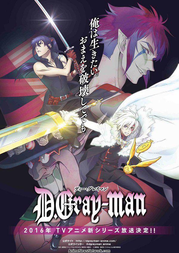 [Anime News] Filme de City Hunter, Vinlad Saga pela WIT & More ! Semana Do  AnimeJapan! [Arquivo] - Página 5 - Multiverso Bate-Boc@