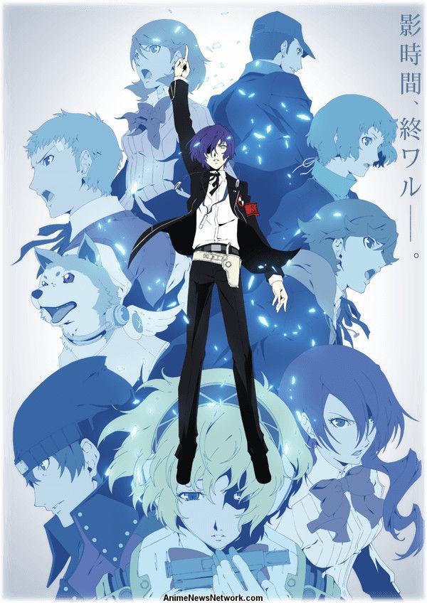 THEMA Key Visual Und Neuer Trailer Fur Persona 3 The Movie 4 Winter Of Rebirth