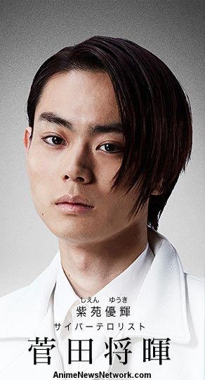Yugi Shion - cyber-terrorysta, który naśladuje Kirę