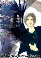 http://www.animenewsnetwork.com/thumbnails/max200x200/cms/news/27521/m03502135-01.jpg