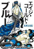 http://www.animenewsnetwork.com/thumbnails/max200x200/cms/news/27521/m03502138-01.jpg