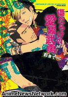 http://www.animenewsnetwork.com/thumbnails/max200x200/cms/news/27521/m03555425-01.jpg