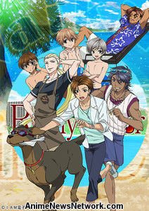 Rainy Cocoa Anime to Air 4ª Temporada en Octubre
