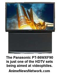 A picture of a consumer HDTV
